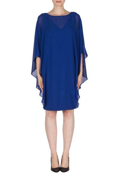 Joseph Ribkoff Azure Blue Dress Style 181294