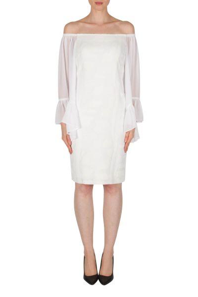 Joseph Ribkoff Ivory Dress Style 182497