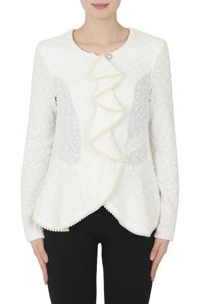 Joseph Ribkoff White Jacket Style 183463