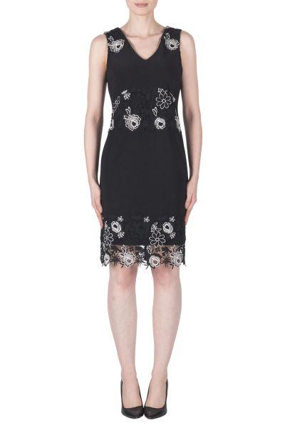 Joseph Ribkoff Black/White Dress Style 183491