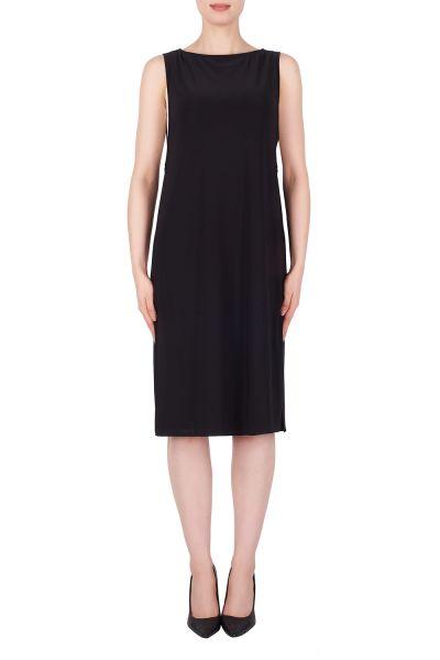 Joseph Ribkoff Black/Vanilla Dress Style 191001