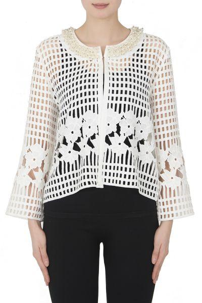 Joseph Ribkoff White Jacket Style 191528