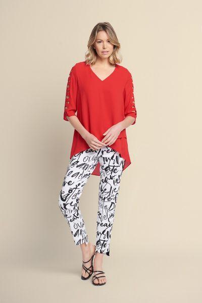 Joseph Ribkoff Vanilla/Black Pants Style 211044