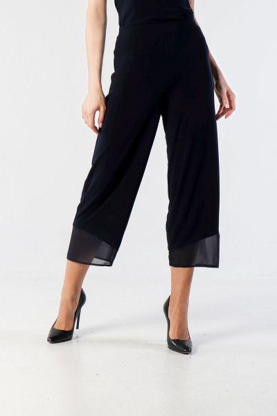 Joseph Ribkoff Navy Pants Style 212036 - 1